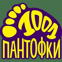 обувки за прохождане BIOMECANICS 211147-A