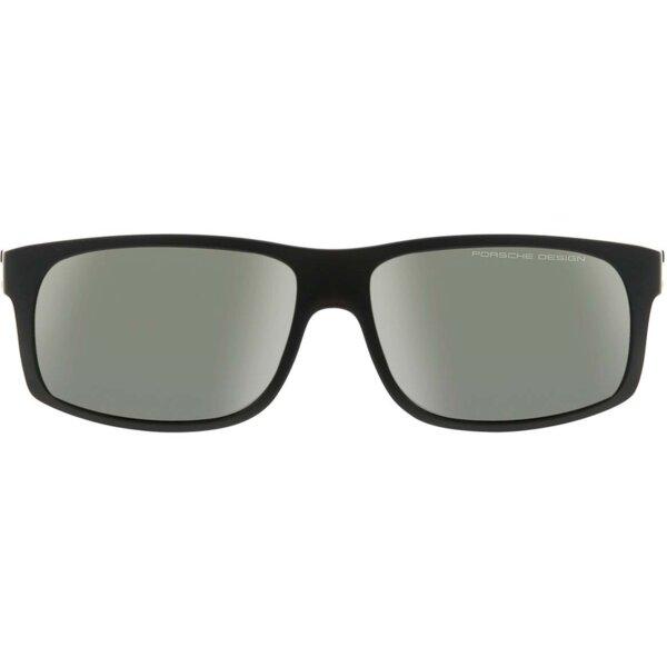 Слънчеви очила Porsche Design P8572 A 64