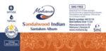 Sandalwood Indian 5ml