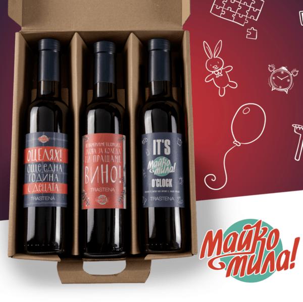 Дегустационен комплект Малина и Мерло с честни етикети Майко Мила!