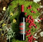 Дегустационен комплект Малиново Вино
