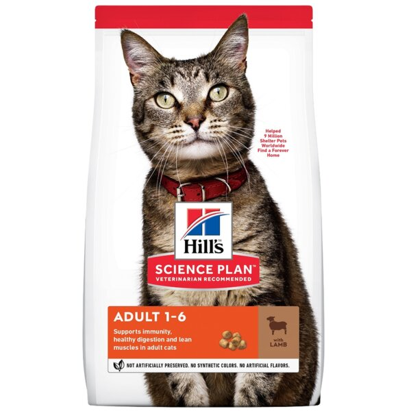 Hill's Science Plan Cat Adult With Lamb - Пълноценна суха храна с агнешко за котки от 1 до 6 години.