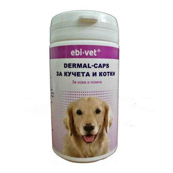 EBI VET Dermal Caps - при всички видове кожни заболявания 40 гр/100 табл.