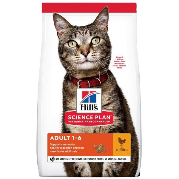 Hill's Science Plan Cat Adult With Chicken  - Пълноценна суха храна с пилешко за котки 1-6 години.