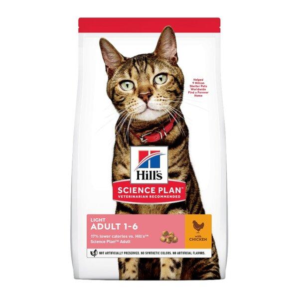 Hill's Science Plan Light Cat Adult - Пълноценна суха храна с пилешко за котки над 1 година, склонни към натрупване на наднормено тегло