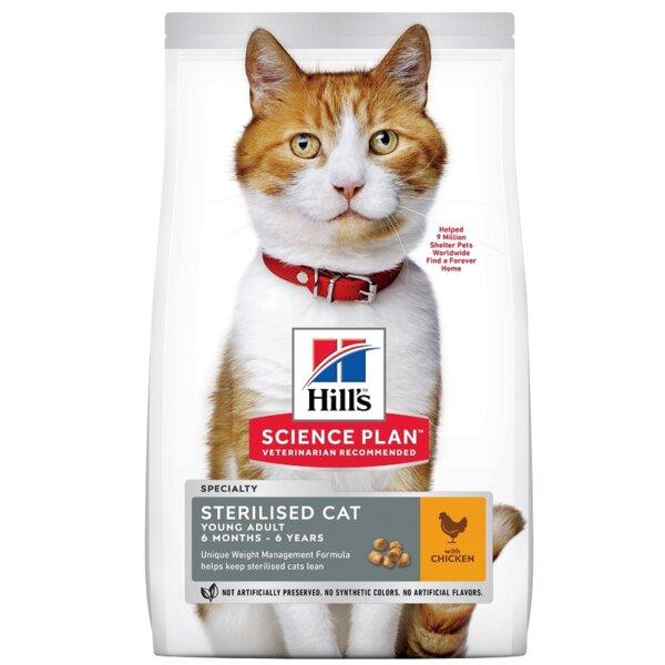 Hill's Science Plan Sterilised Cat Young Adult With Chicken - Пълноценна суха храна с пилешко за млади кастрирани котки от 6 месеца до 6 години.