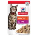 Hill's Science Plan Feline Adult пауч с телешко – малки късчета в сос Грейви за зрели котки 1-6 години