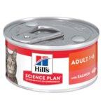 Hill's Science Plan Feline Adult консерва със сьомга - пълноценна храна за котки над 1 година.