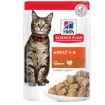 Hill's Science Plan Feline Adult пауч с пуйка 12 бр. – малки късчета в сос Грейви за зрели котки 1-6 години