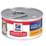 Hill's Science Plan Feline Mature 7+ консерва - пълноценна храна с пилешко за котки над 7+ години