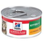 Science Plan Kitten Chicken консерва – пълноценна храна  с пилешко за подрастващи котенца до 1 годинка