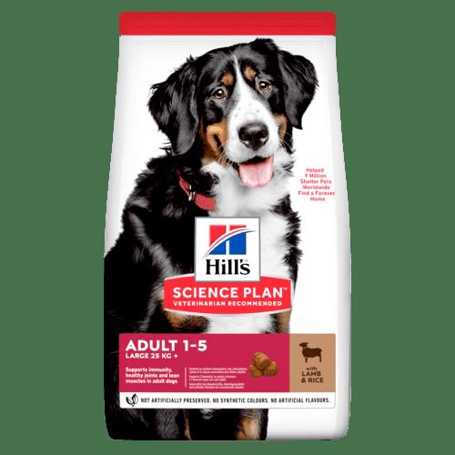 Hill's Science Plan Large Breed Adult Lamb – Пълноценна храна с агнешко и ориз за кучета от едри породи над 25 кг с умерени енергийни нужди, 1 - 5 г.