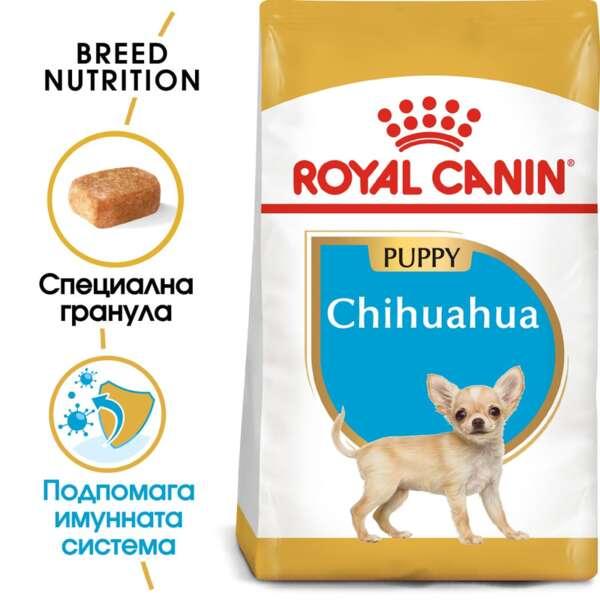 ROYAL CANIN® CHIHUAHUA PUPPY - пълноценна суха храна за подрастващи чихуахуа от 2- до 8-месечна възраст.