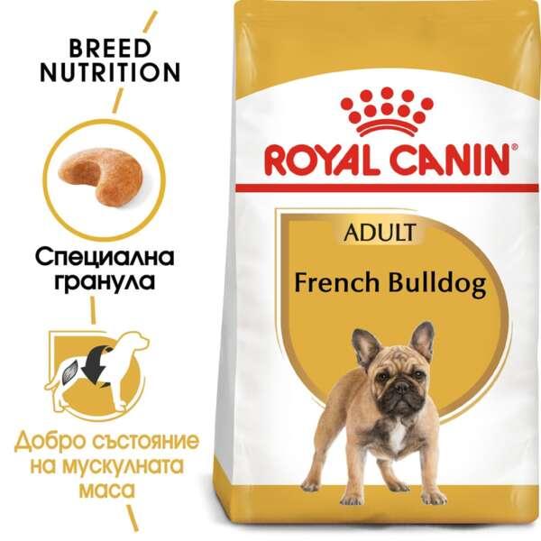 ROYAL CANIN® FRENCH BULLDOG ADULT 3 кг. - пълноценна суха храна за кучета от порода френски булдог в зряла възраст над 12 месеца.