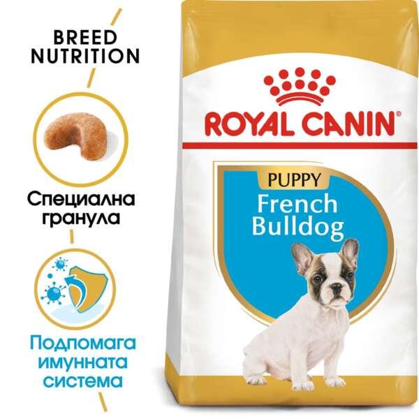 ROYAL CANIN® FRENCH BULLDOG PUPPY 3 кг. - пълноценна суха храна за подрастващи кучета от порода френски булдог от 2- до 12-месечна възраст.
