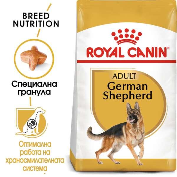 ROYAL CANIN® GERMAN SHEPHERD ADULT - пълноценна суха храна за немски овчарски кучета в зряла възраст над 15 месеца.