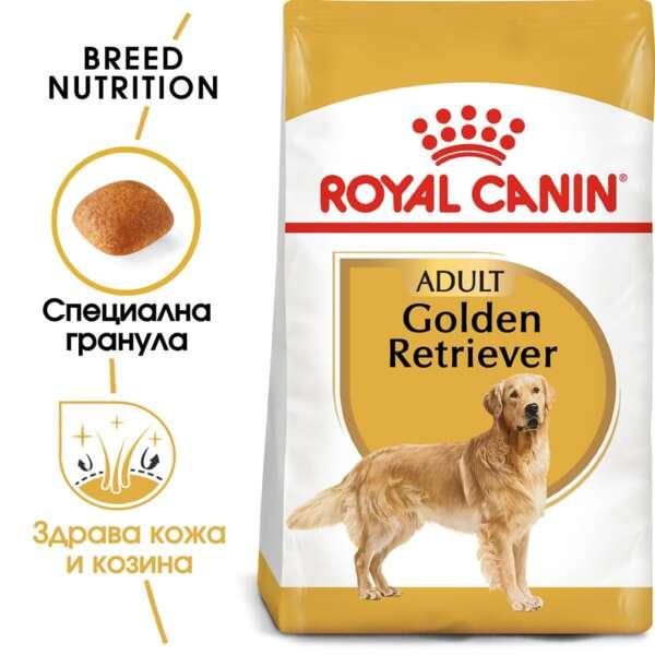 ROYAL CANIN® GOLDEN RETRIEVER ADULT - пълноценна суха храна за голдън ретривъри в зряла възраст над 15 месеца.