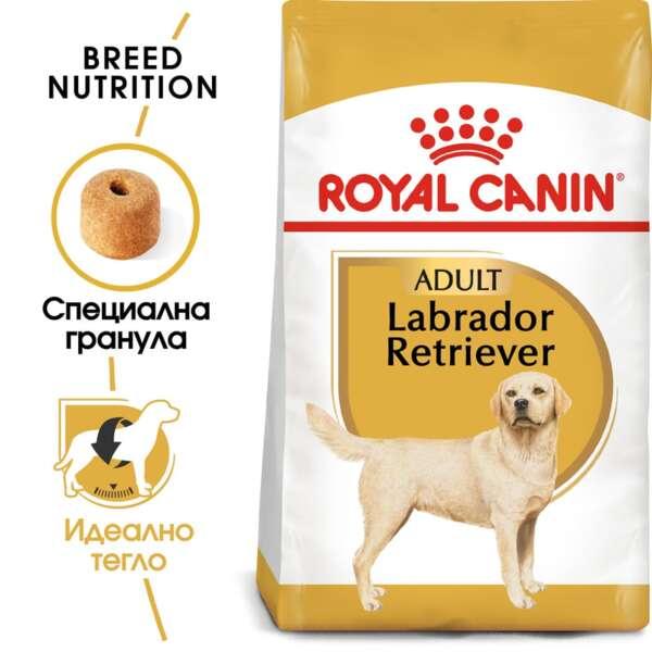 ROYAL CANIN® LABRADOR ADULT 12 кг. - пълноценна суха храна за лабрадор ретривъри в зряла възраст над 15 месеца.