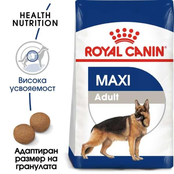 ROYAL CANIN® MAXI ADULT - пълноценна суха храна за кучета от едри породи от 15 месеца до 5 години.