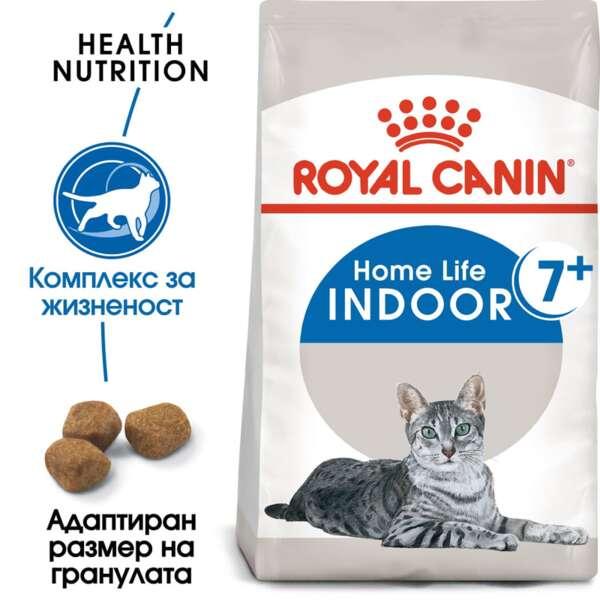 ROYAL CANIN® INDOOR 7+ - пълноценна суха храна за котки в зряла възраст над 7 години, живеещи на закрито.