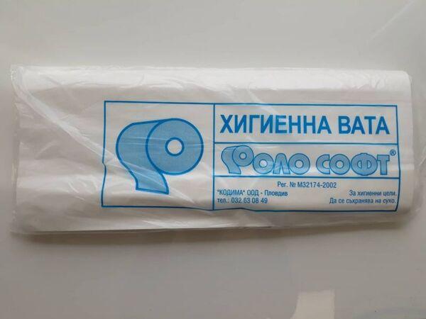 Хигиенна вата Роло софт 0.3 бяла