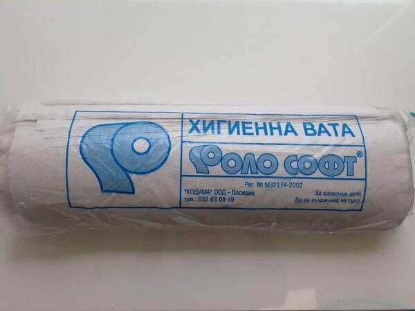 Хигиенна вата Роло софт - 0.5 бежова