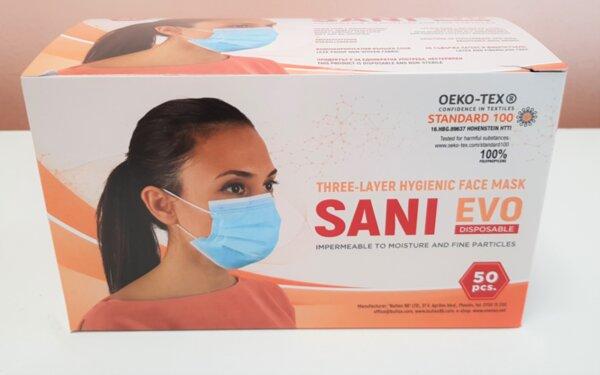 Трислойна хигиенна маска Sani 50 бр.