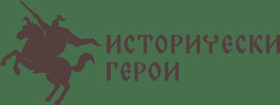 Аспарух - бащата на Дунавска България