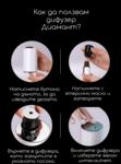 Диамант в бяло - мобилен небулизатор
