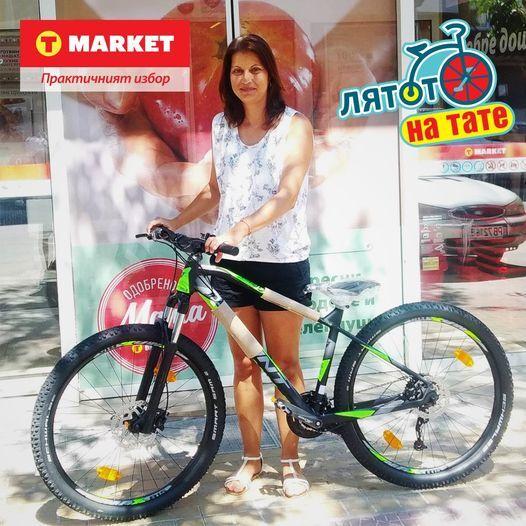 Честито ново колело!