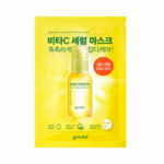 GOODAL Green Tangerine Vita C Dark Spot Serum Sheet Mask,