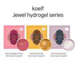 KOELF Ruby & Bulgarian Rose Hydrogel Face Mask, 30 g