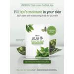 SNP Jeju Green Tea Mask, 22 ml