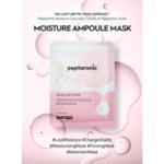 SNP маска за лице с пептиди и хиалуронова киселина, 25 мл