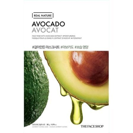 THE FACE SHOP REAL NATURE - Avocado, 20 g