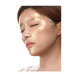 PETITFEE маска за лице със злато и охлювен секрет, 32 г