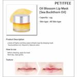 PETITFEE Oil Blossom Lip Mask - Sea Buckthorn Oil, 15 g