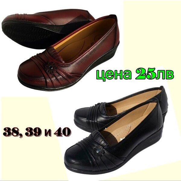 Анатомични дамски обувки за всеки ден в свеж десен и класически на добра цена