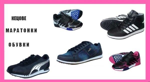 Обувки Изображение