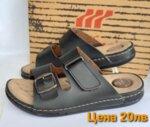 Качествени мъжки чехли за широк крак с възможност за регулиране на ширината, Размер 40-47