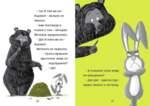 Заек и Мечка 2: Вредител в нашата обител