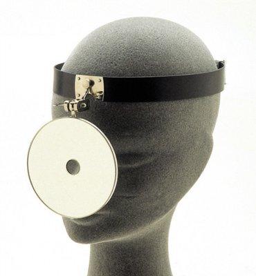 Челен рефлектор GIMA