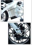 """Електрически Велосипед Nakto Сгъваем 14"""" 250W - ТОП ЦЕНА от Вносите"""