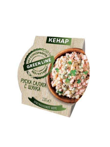 КЕНАР руска салата с шунка без консверванти 230 гр.