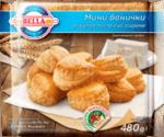 БЕЛЛА Бутер банички със сирене 480г