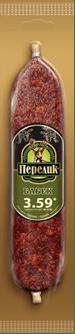 ПЕРЕЛИК Бабек 180гр.