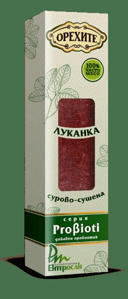 OРЕХИТЕ Сурово - сушена луканка с пробиотик 180 гр.