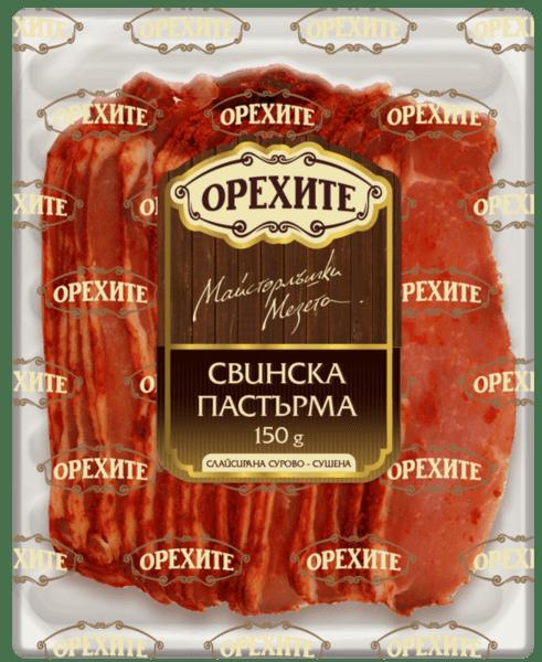ОРЕХИТЕ Пастърма свинска слайс 150г