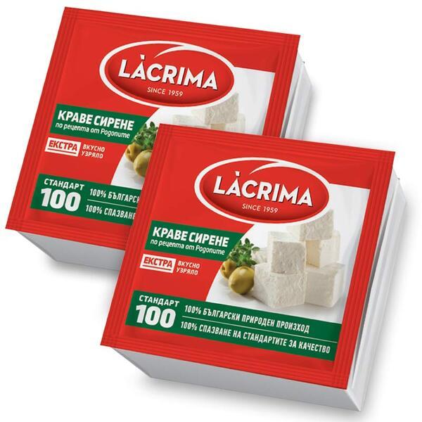 КУПИ 2 ПЛАТИ 1  Краве сирене Екстра вакуум 350 гр.+ LACRIMA Краве сирене Екстра вакуум 350 гр