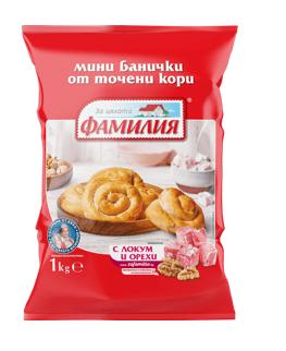 Мини банички с локум и орехи 1 кг